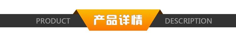恒昌XB型矩形风道纤维织物补偿器产品详情